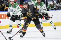 FSM Essential Playoff Recap: VGK vs Stars - Western Conference Finals - Game 5 - 9/14/2020