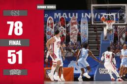FSM Essential Recap: UNLV vs North Carolina