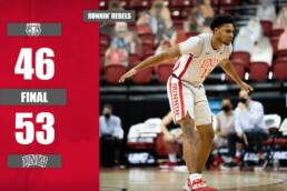 UNLV vs New Mexico